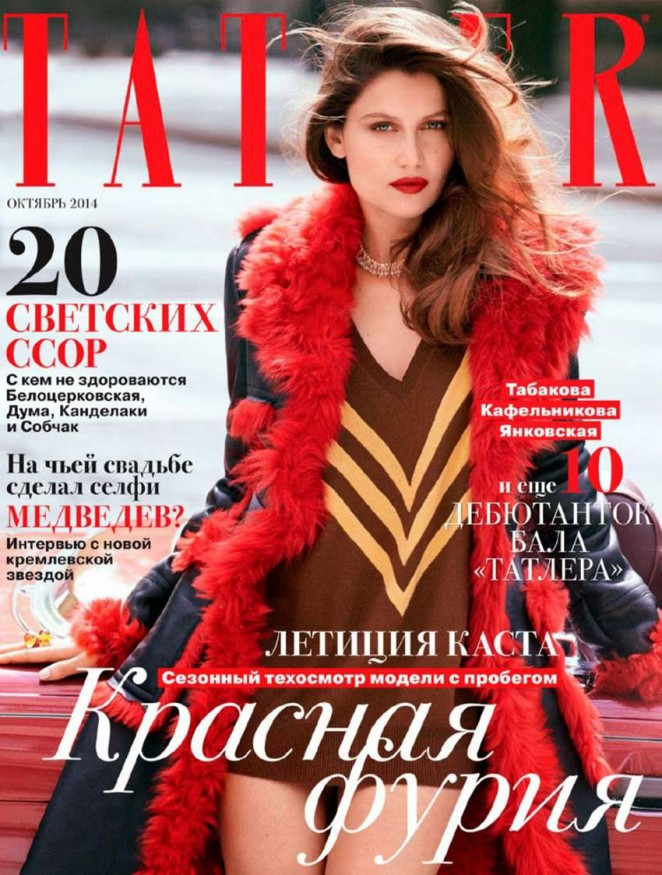 Laetitia Casta - Tatler Russia Magazine (October 2014)