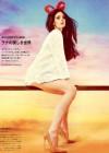 Lana Del Rey Numero 2013