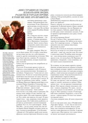 Lea Seydoux: Marie Claire Russia -02