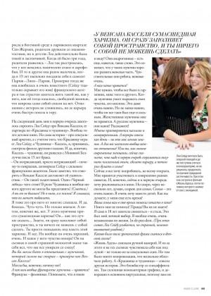 Lea Seydoux: Marie Claire Russia -03