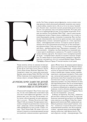 Lea Seydoux: Marie Claire Russia -05