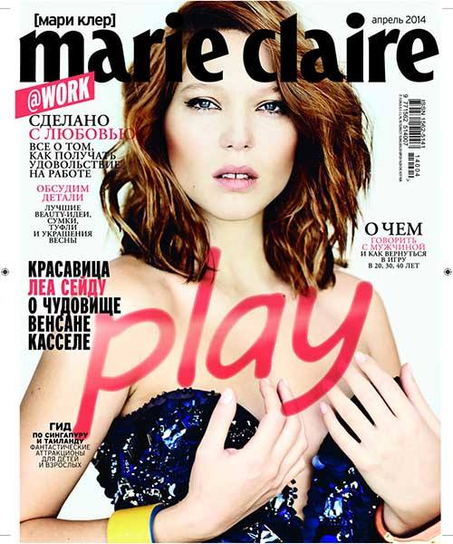 Lea Seydoux: Marie Claire Russia -08