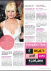 Lindsay Lohan - US Weekly Magazine - (December 2012)