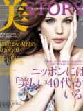 liv-tyler-in-be-story-japan-02