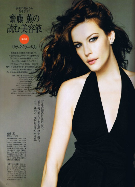 liv-tyler-in-be-story-japan-06
