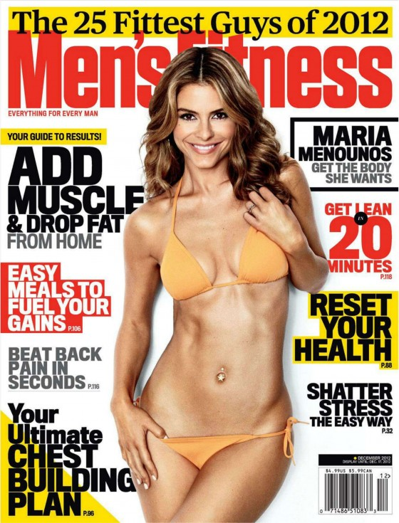 Maria Menounos in bikini photoshoot for Men's Fitness