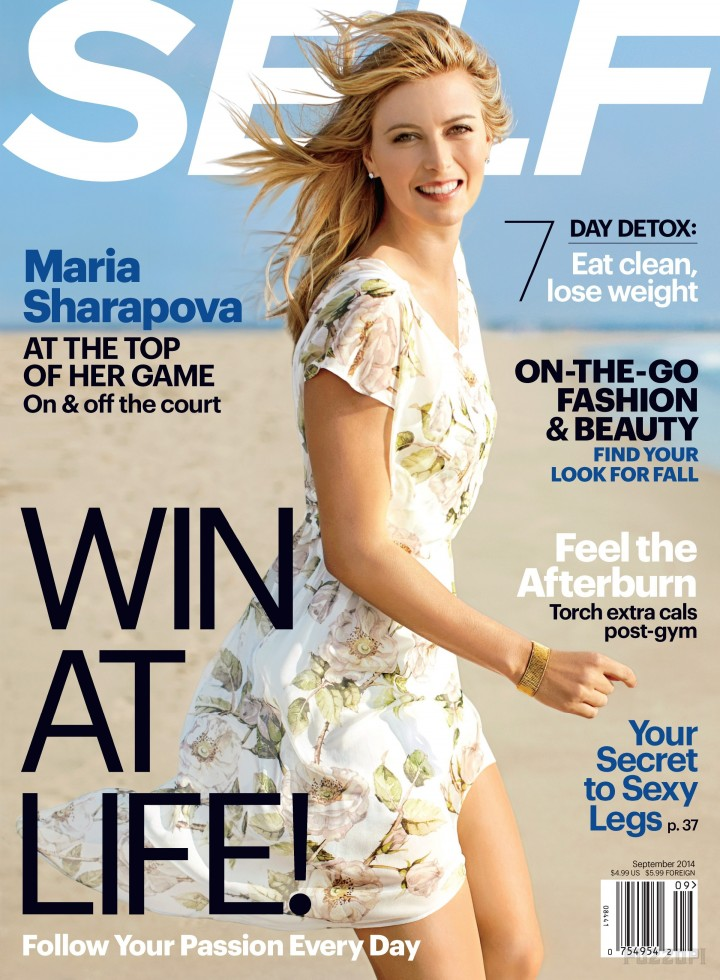Maria Sharapova - Self Cover Magazine (September 2014)