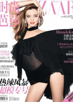 Miranda Kerr - Harper's Bazaar China Magazine (August 2014)