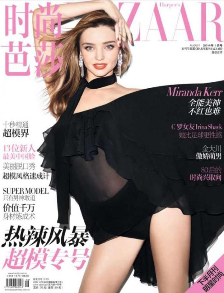 Miranda Kerr - Harper's Bazaar China Magazine (August 2014)
