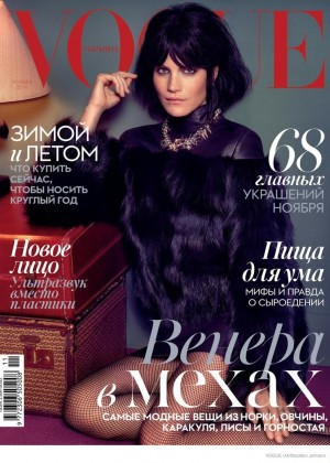Missy Rayder - Vogue Ukraine Magazine (November 2014)