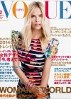 Natasha Poly: Vogue Japan 2014 -01