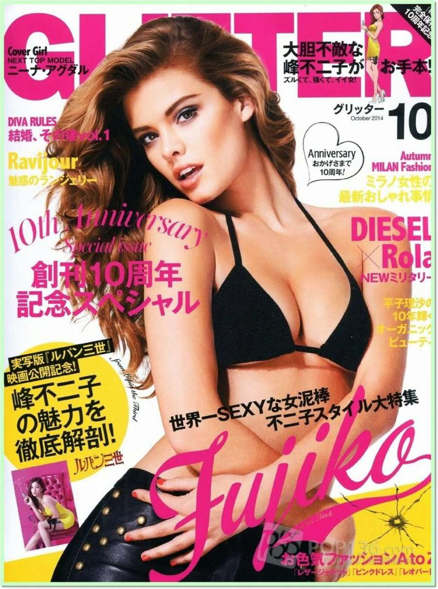 Nina Agdal - Glitter Japan Magazine (October 2014)