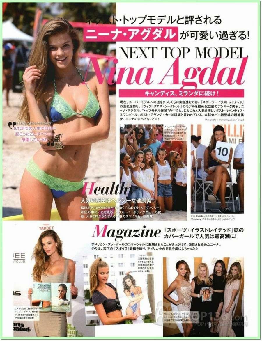 Nina Agdal 2014 : Nina Agdal: Glitter Japan 2014 -03