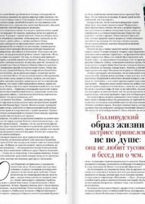 Olga Kurylenko: Tatler Russia -06