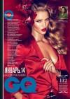 Rosie Huntington Whiteley: GQ Russia 2014 -01