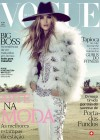 Rosie Huntington Whiteley - Vogue Brazil - April 2013 -01