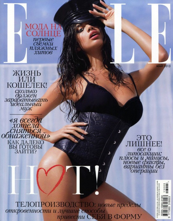 Sara Sampaio – Elle Magazine – May 2013 -01