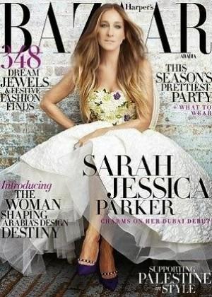 Sarah Jessica Parker - Harper's Bazaar Arabia Magazine (December 2014)