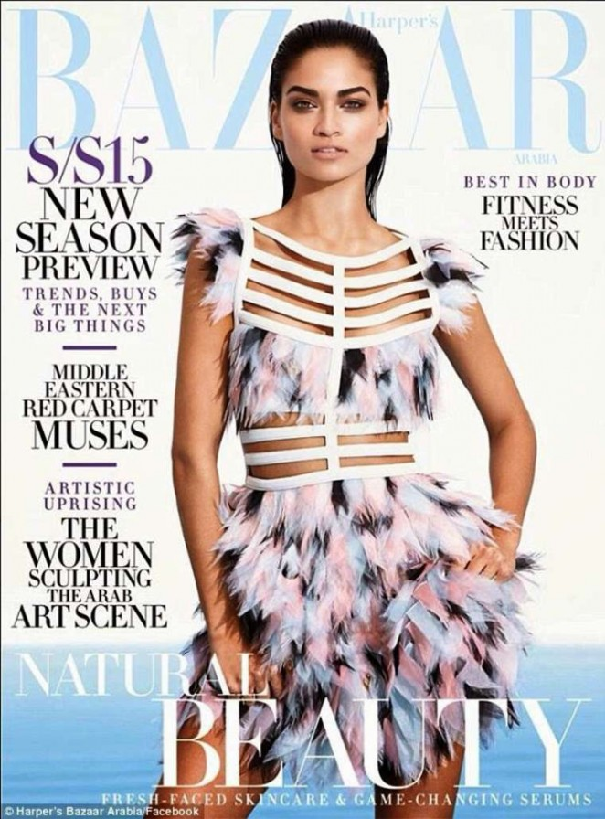 Shanina Shaik - Harper's Bazaar Arabia Cover Magazine (January 2015)