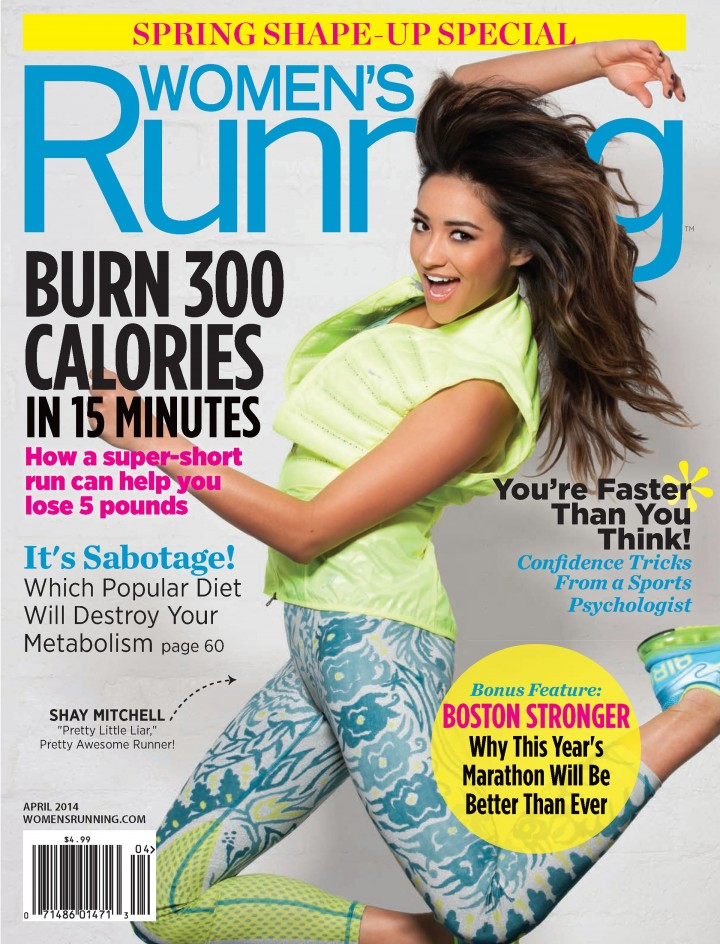 Shay Mitchell: Womens Running Cover -01