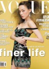 Shu Qi - Vogue magazine - Taiwan (June 2012)