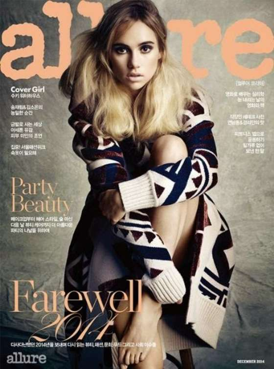 Suki Waterhouse - Allure Korea Magazine (December 2014)