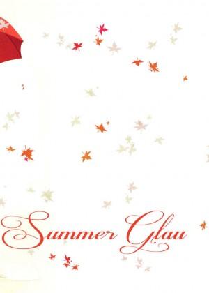 Summer Glau: Hot Widescreen Wallpapers -21