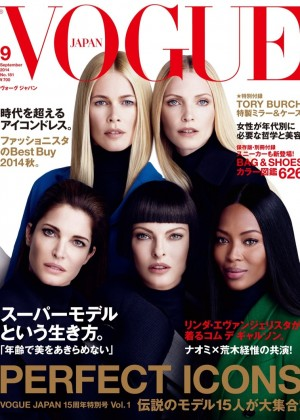 Supermodels - Vogue Japan Cover Magazine (September 2014)