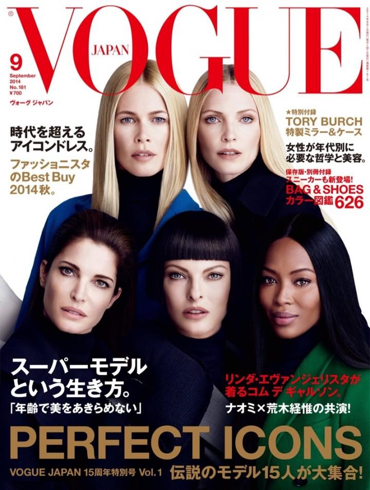 Supermodels - Vogue Japan Cover Magazine (September 2014)