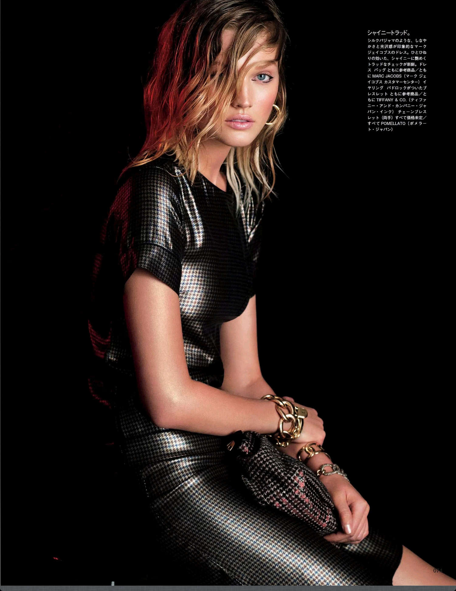 Toni Garrn Vogue Japan August 2013 11 Gotceleb