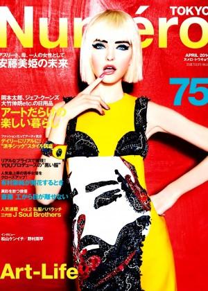 Vlada Roslyakova: Numero Tokyo -04