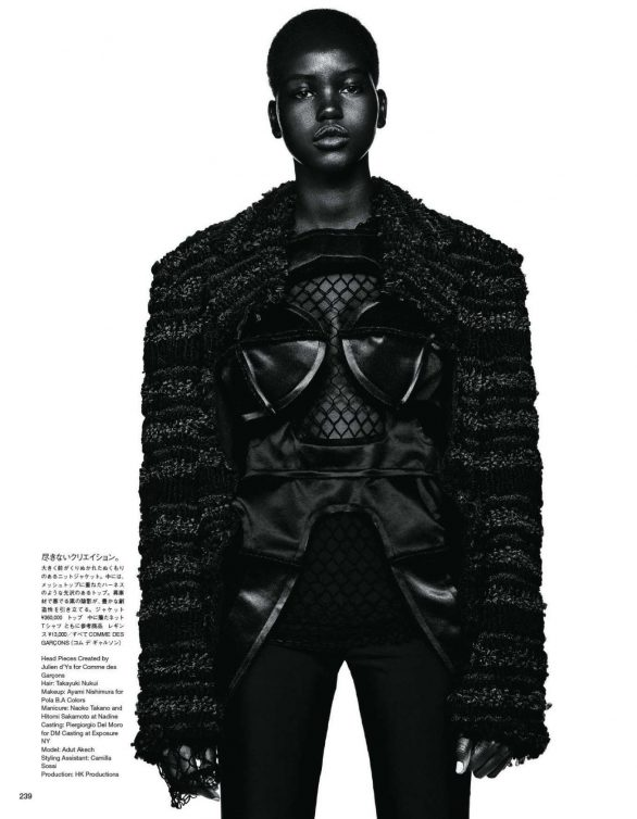 Adut Akech - Vogue Japan Magazine (November 2019)