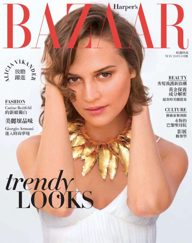 Alicia Vikander - Harper's Bazaar Taiwan Magazine (May 2019)