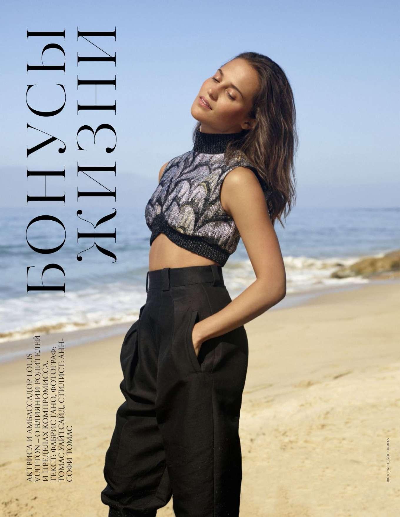 Alicia Vikander - Marie Claire Russia Magazine (January 2020)