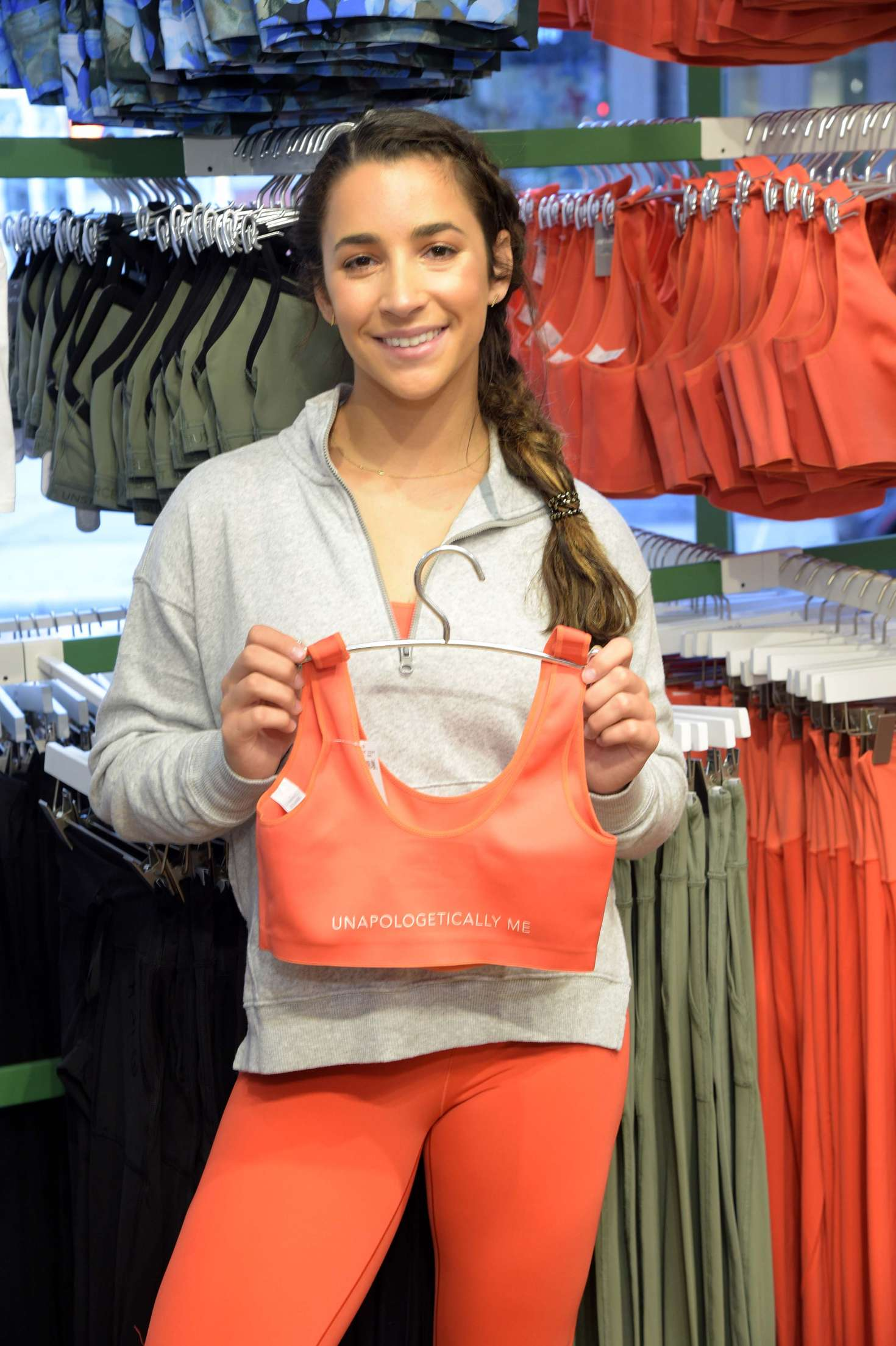 Aly Raisman - Launch of Aerie x Aly Raisman Collection in New York
