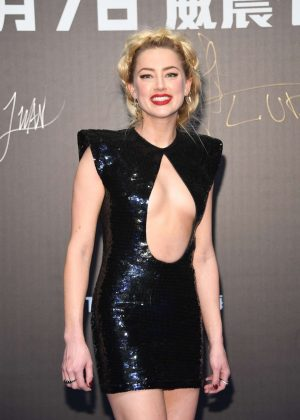 Amber Heard - 'Aquaman' Premiere in Beijing