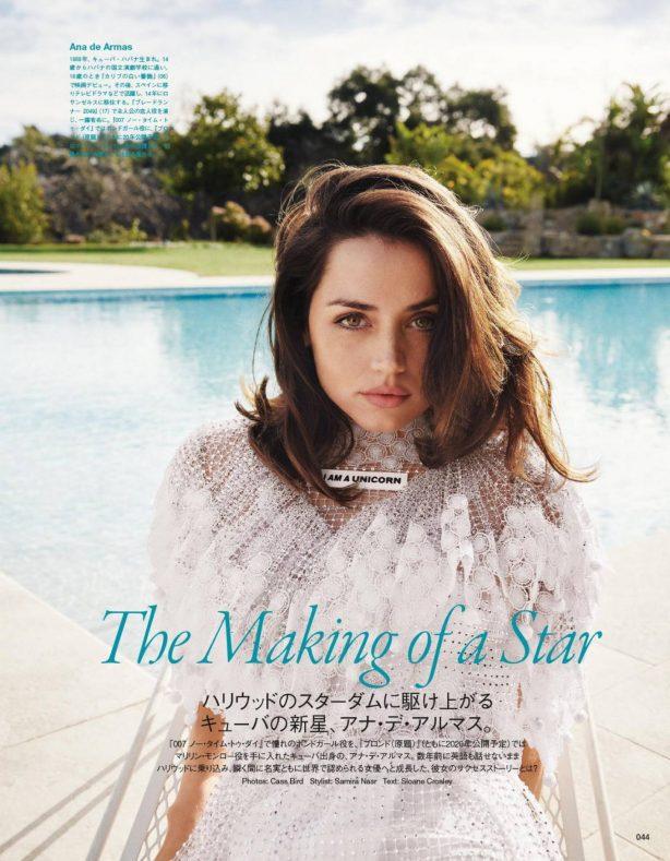 Ana De Armas - Vogue Japan Magazine (July 2020)
