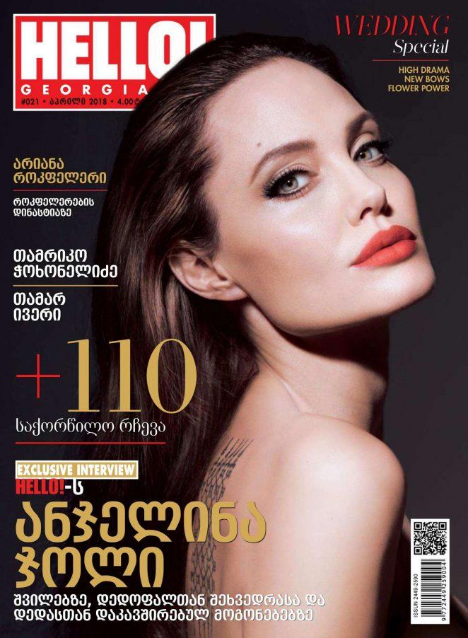 Angelina Jolie – Hello Georgia Magazine (April 2018)