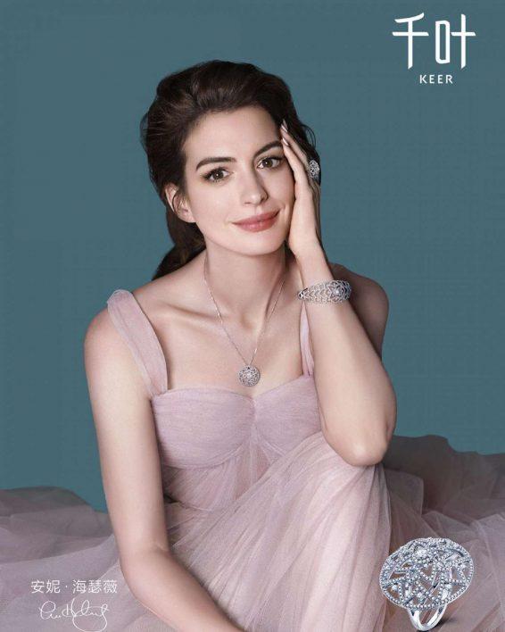 Anne Hathaway - Keer 2019 Campaign