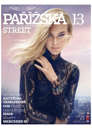 Bar Refaeli - Parizska Street Magazine Cover (Spring 2016)