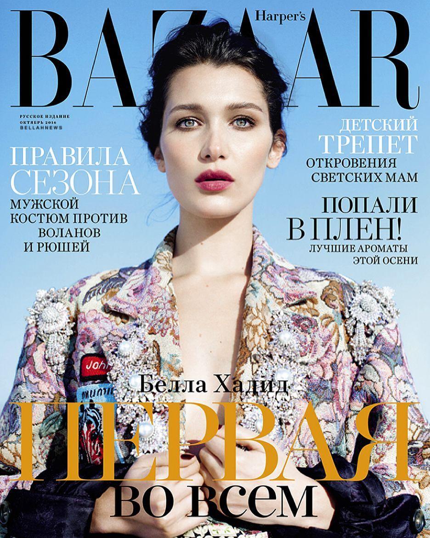 Bella Hadid For Harper 39 S Bazaar Russia 2016