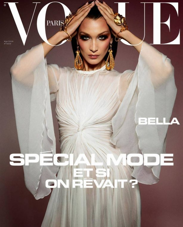 Bella Hadid for Vogue Paris Cover Magazine (May/June 2020)