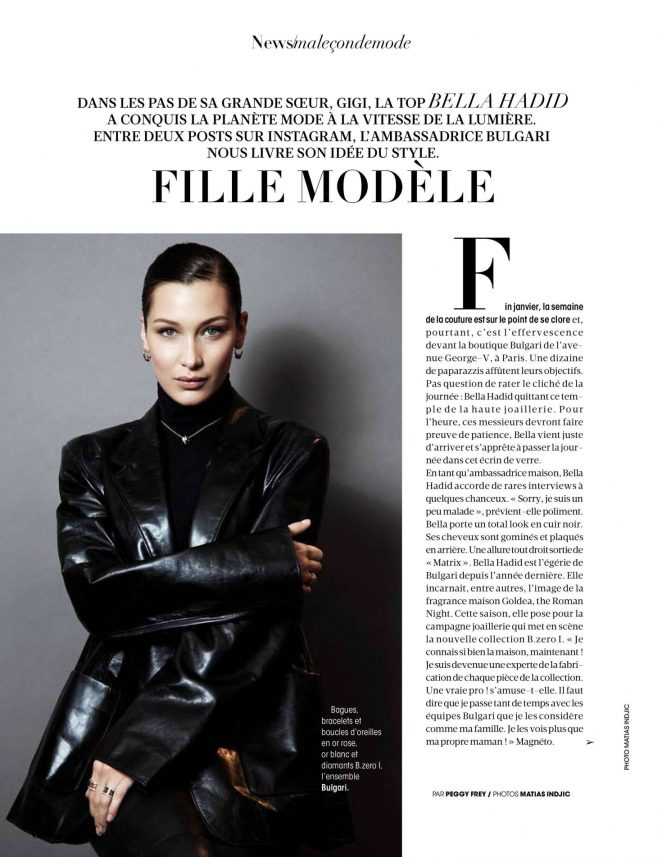Bella Hadid - Madame Figaro Magazine (March 2018)