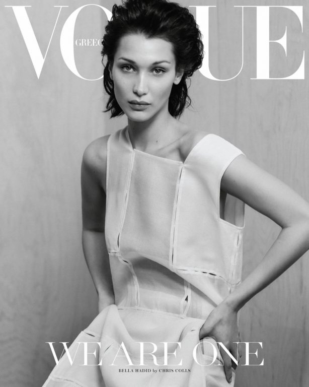 Bella Hadid - Vogue Greece Magazine (April 2020)