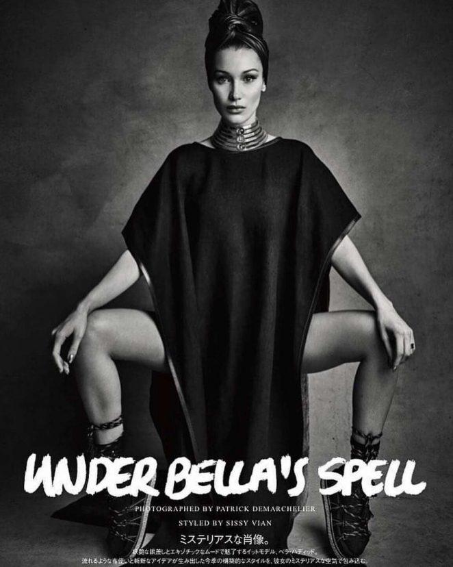 Bella Hadid – Vogue Japan Magazine (May 2018)