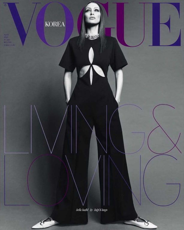 Bella Hadid - Vogue Korea Magazine (April 2020)