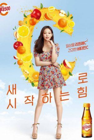 Blackpink (Jennie) - Kwangdong Vita500 Korea 2021