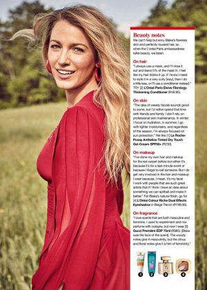 Blake Lively - Glamour South Africa Magazine (January 2018)
