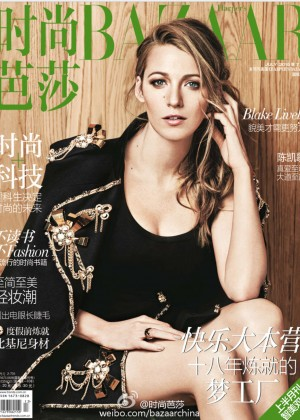 Blake Lively - Harper's Bazaar China Magazine Cover (July 2015)