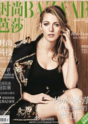 Blake Lively - Harper's Bazaar China Magazine Cover (July 2015)